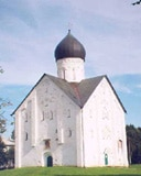 "One of Novgorod's ""naked churches"
