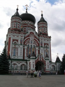 Holosiivskyi Orthodox Church and monastery (Свято-Покровский Голосеевский мужской монастырь)