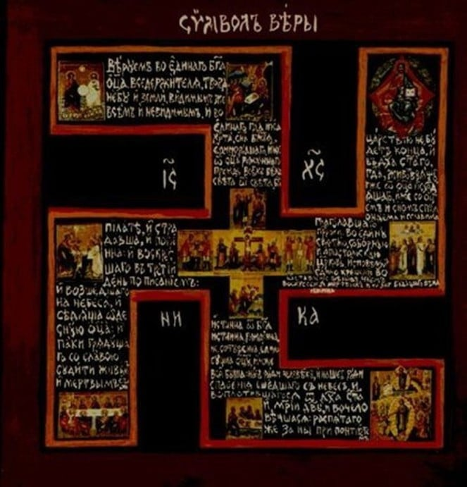Swastika used in Orthodox iconography