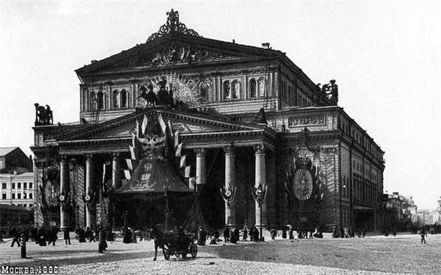 Bolshoi Theatre during an imperial coronation, Moscow, 1896