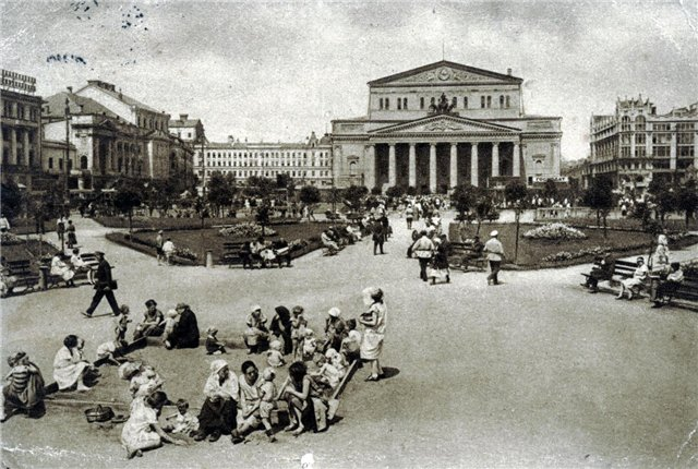 View of Bolshoi Theatre and Theater Square, 1932 (photo shows a sandbox in the center, something that seems impossible in our time).