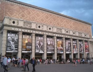 Tchaikovsky Concert Hall Moscow