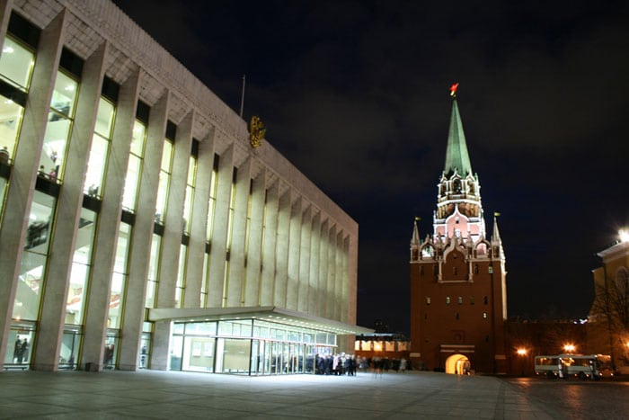 The Kremlin Palace, inside the Kremlin Walls, is an excellent and unique place to view ballet.