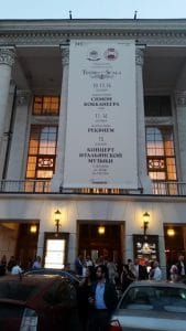 Front entrance of the Bolshoi Theatre, New Stage