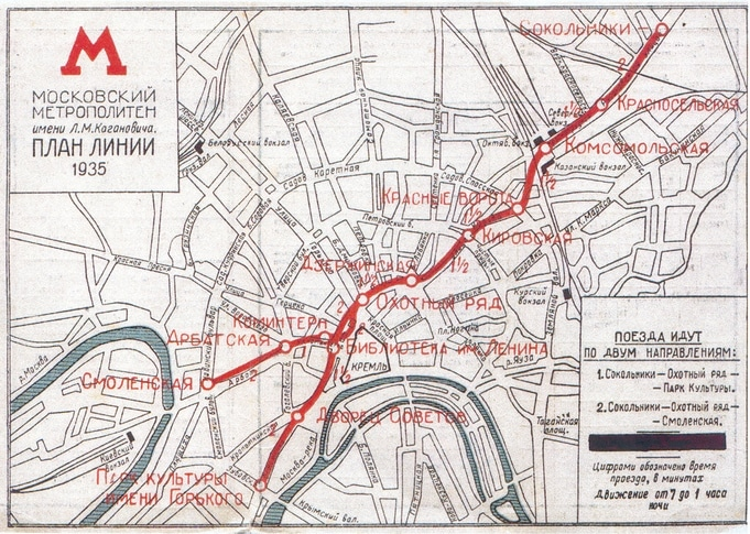 One of the first maps of the Moscow Metro. This shows the original 13 stations.
