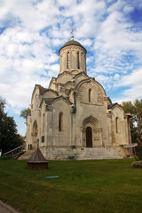 Moscow's Oldest Building : Andronikov Monastery of the Savior