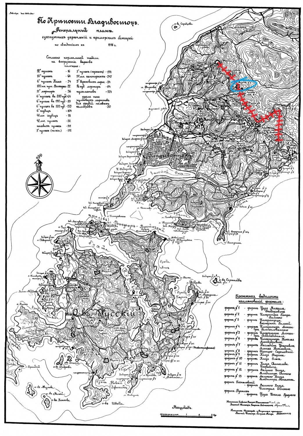 A modified map showing the northern fortress defensive line in red and Fort No. 5 circled in blue. Image slightly modified from wikimedia.org