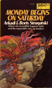 The Strugatsky Brothers